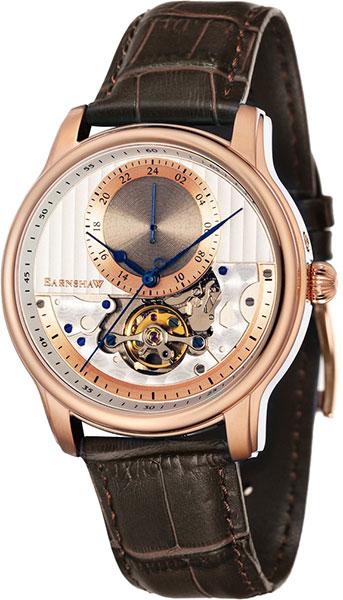 Мужские часы Earnshaw ES-8085-04 аккумулятор harper es 8085