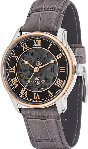Мужские часы Earnshaw ES-8807-04