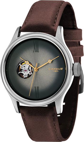 Мужские часы Earnshaw ES-8809-02