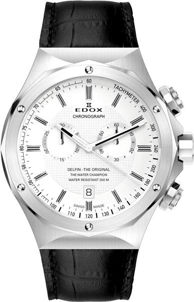 все цены на Мужские часы Edox 10105-3AIN онлайн