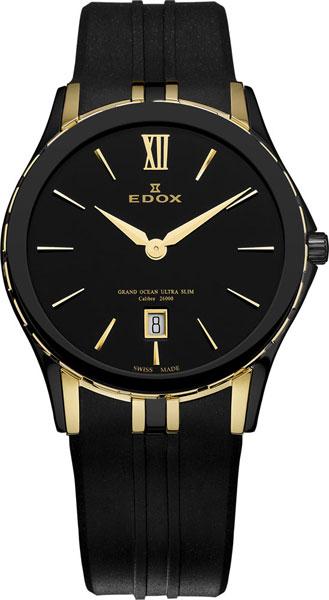 Женские часы Edox 26024-357JNNID женские часы edox 57001 37rmnair