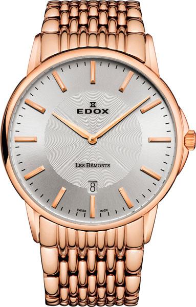Мужские часы Edox 56001-37RMAIR-ucenka