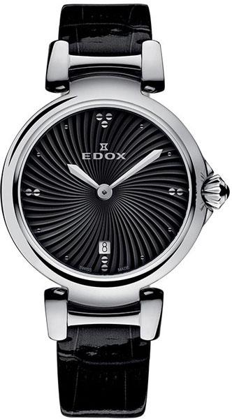 Женские часы Edox 57002-3CNIN приправа для шашлыка каждый день 30г