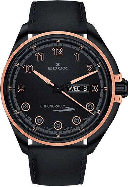 лучшая цена Мужские часы Edox 84301-37NRCNNNR
