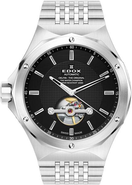 Мужские часы Edox 85024-3MNIN цена и фото