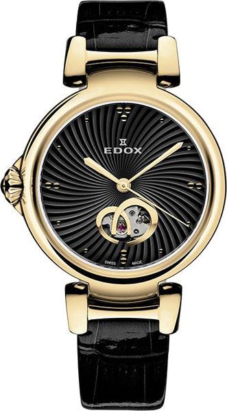 Женские часы Edox 85025-37RCNIR