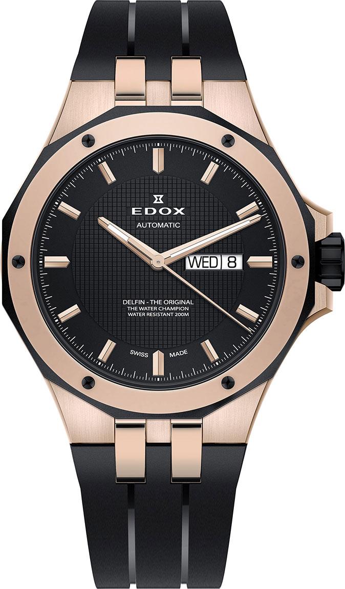 Мужские часы Edox 88005-357RNCANIR цена и фото