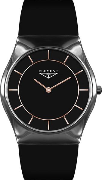 Мужские часы 33 Element 331410C женские часы 33 element 331709c