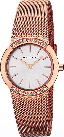 цена на Женские часы Elixa E059-L181