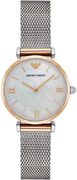 Женские часы Emporio Armani AR2068