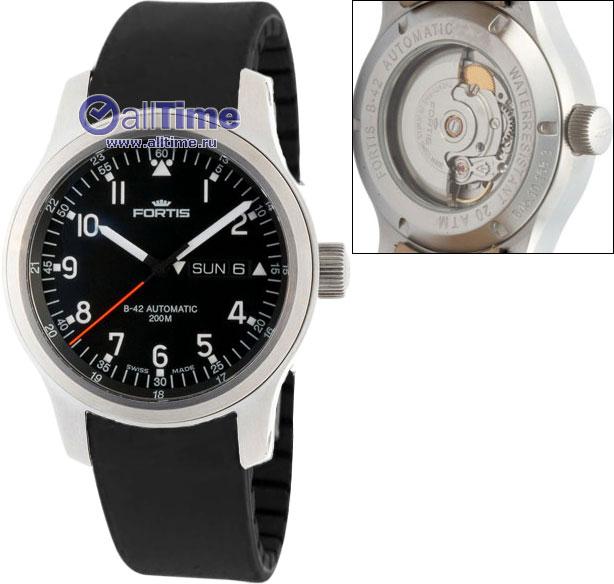 Часы Fortis Фортис, купить с доставкой по Москве и РФ