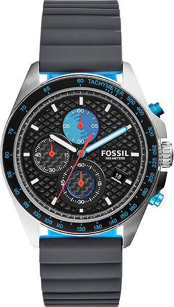 Мужские часы Fossil CH3079