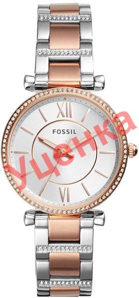 Женские часы Fossil ES4342-ucenka женские часы fossil ch2977