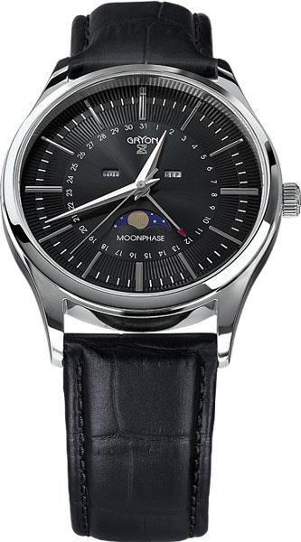 Мужские часы Gryon G-138.11.31