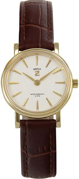 Женские часы Gryon G-311.22.33 женские часы gryon g 311 22 33