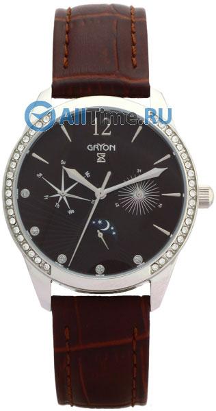 ������� ���� Gryon G-357.12.32