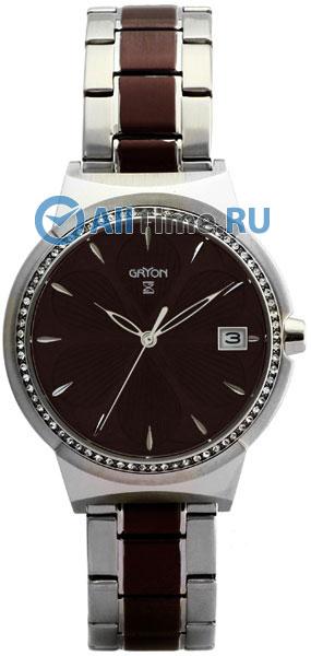 ������� ���� Gryon G-391.80.32