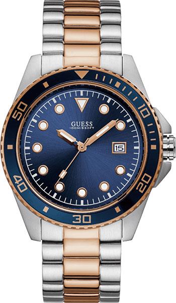Мужские часы Guess W1002G5