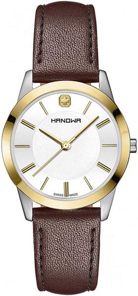 Женские часы Hanowa 16-6042.55.001