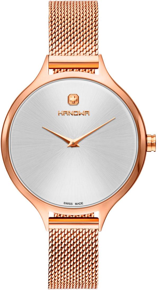 Женские часы Hanowa 16-9079.09.001 все цены