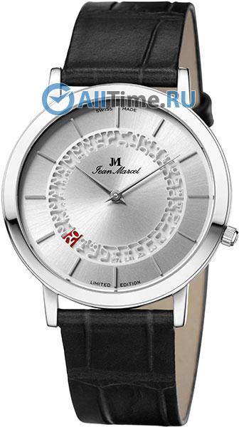 Мужские часы Jean Marcel JM-160.302.52