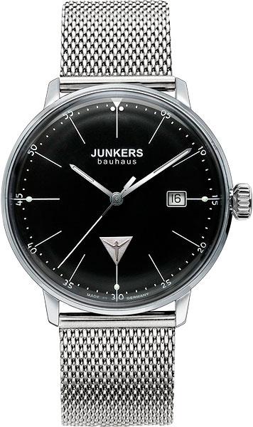 Мужские часы Junkers Jun-6070M2 junkers твердотопливные котлы 8 36 квт