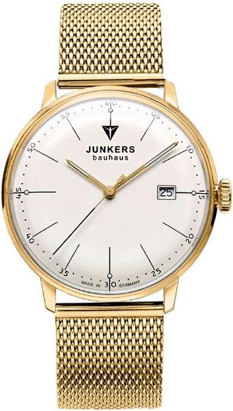Мужские часы Junkers Jun-6072M5-ucenka junkers твердотопливные котлы 8 36 квт