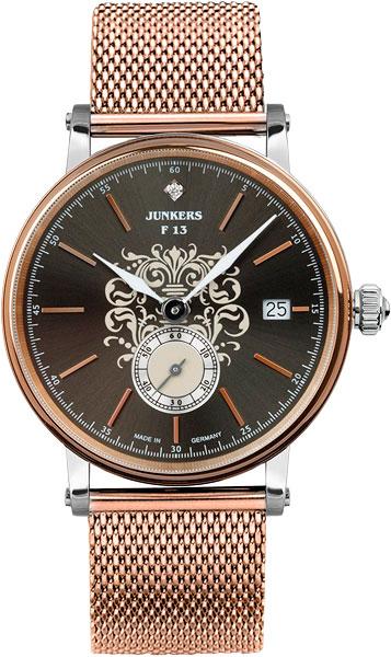 Женские часы Junkers Jun-6539M2 junkers твердотопливные котлы 8 36 квт