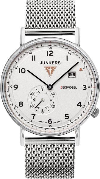 Мужские часы Junkers Jun-6730M1-ucenka junkers твердотопливные котлы 8 36 квт