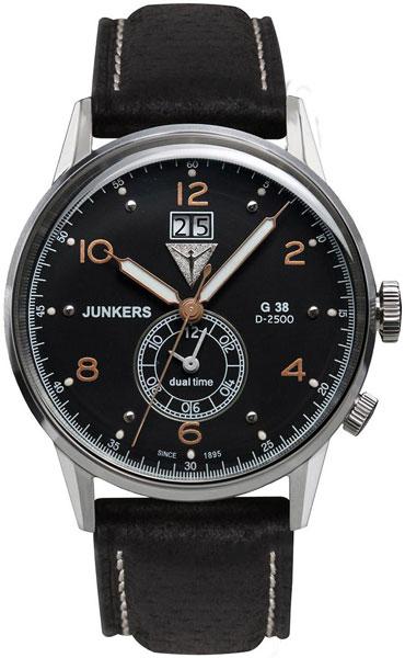 Мужские часы Junkers Jun-69405 все цены