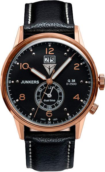 цена Мужские часы Junkers Jun-69425 онлайн в 2017 году