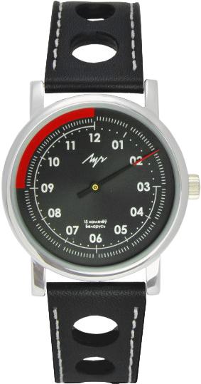 Мужские часы Луч 71951777 цена и фото