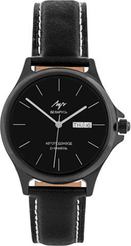Мужские часы Луч 735939226 цена и фото