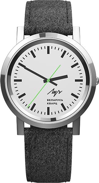 Мужские часы Луч 74291320 цена и фото
