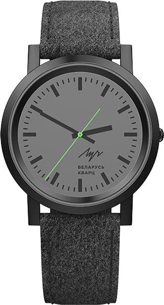 Мужские часы Луч 774299322 цена и фото