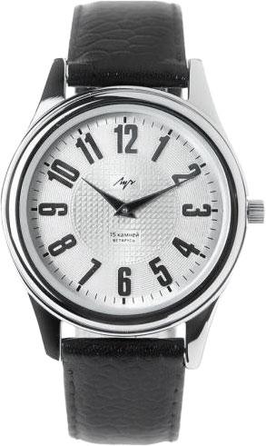 Мужские часы Луч 78771397 цена и фото