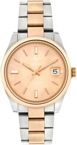 Мужские часы Луч 929527389 цена