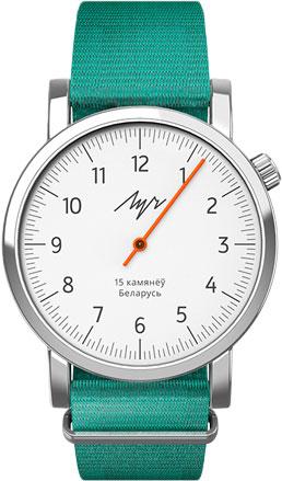 Женские часы Луч lu-011451757 цена и фото