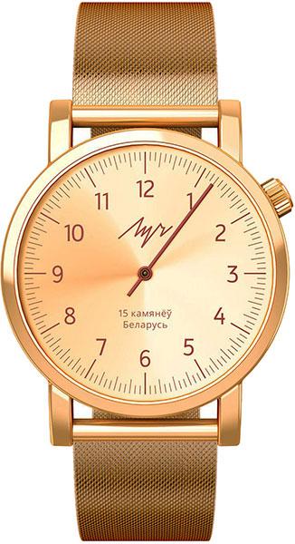 Женские часы Луч lu-013166757 цена и фото