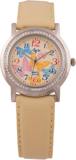 Детские часы Луч lu-374387851