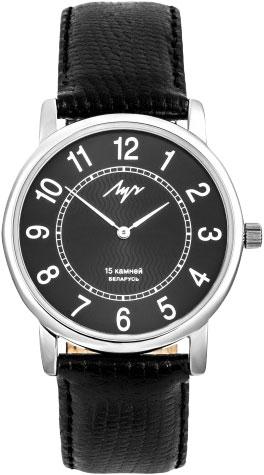 Мужские часы Луч lu-38751457