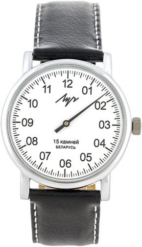 Часы Луч lu-77471764 Детские часы AM:PM DP155-U352