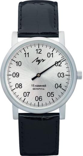 Мужские часы Луч 77471762 цена и фото