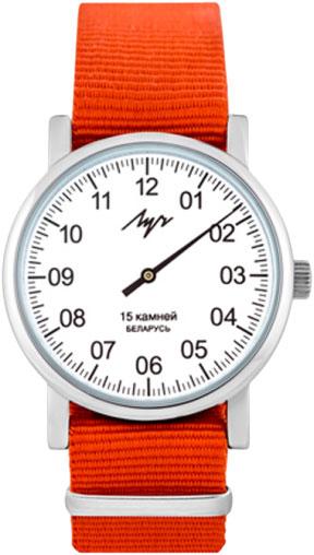 Мужские часы Луч 77471764 цена и фото
