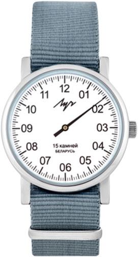 Мужские часы Луч lu-77471765