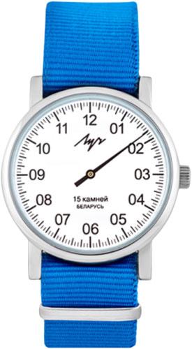 Мужские часы Луч 77471766 цена и фото
