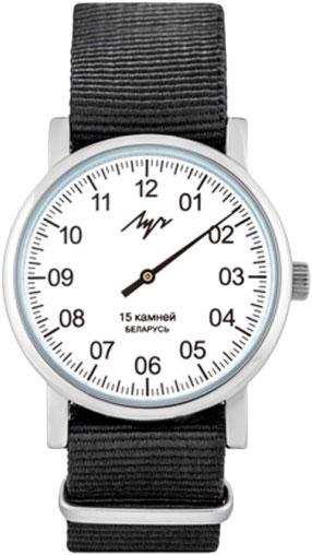Мужские часы Луч lu-77471768