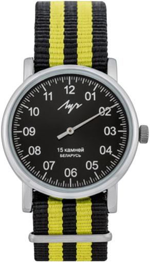 Мужские часы Луч lu-77471770