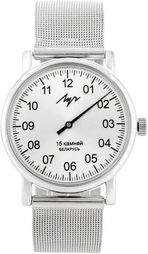 Женские часы Луч 87471762 free shipping 10pcs l4976d