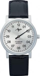 Белорусский интернет магазин наручных часов топ 10 брендов наручных часов